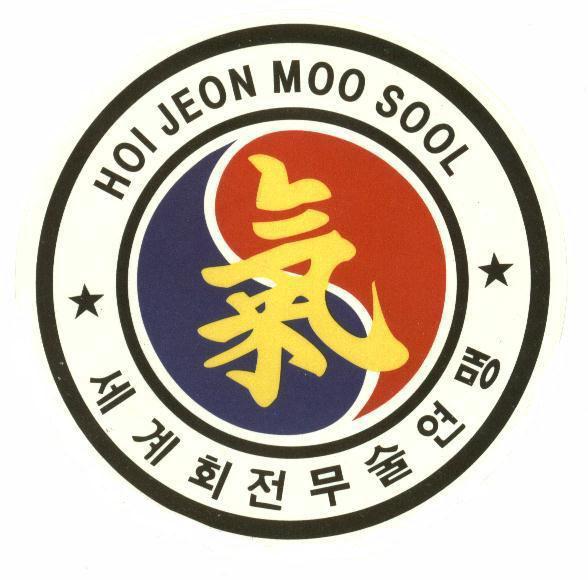 Hoijeon Moosool Seal